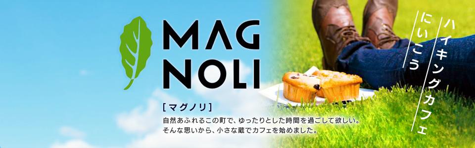 MAGNOLI [マグノリ] ハイキングカフェにいこう